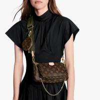 Сумка Louis Vuitton Multi Pochette хаки
